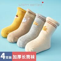 婴儿袜子秋冬季男童女童宝宝袜加厚毛圈儿童棉袜松口袜