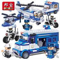 欢乐童年-邦宝积木军事拼装拼插积木拼装儿童玩具积木塑料积木益智积木警车