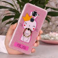 乐视2手机壳le X620卡通X621保护套软胶lex520乐2PRO防摔女款x528 皇冠兔 #29