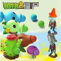 植物大战僵尸2玩具寒冰豌豆炮椰子炮可发射正版儿童礼物公仔玩偶