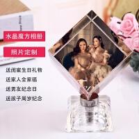 相册定制水晶旋转照片生日礼物闺蜜个性纪念定制创意礼品