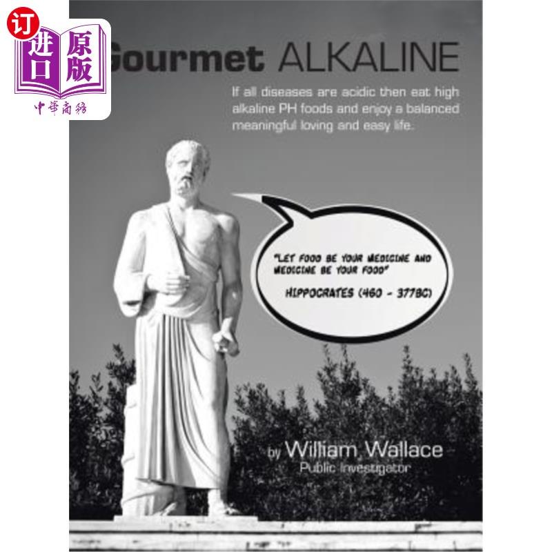 【中商海外直订】Gourmet Alkaline 海外发货,付款后预计2-4周到货