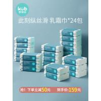 可优比婴儿乳霜巾新生儿超柔纸巾宝宝保湿纸巾抽纸100抽*24包