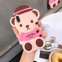 泰迪熊iphone7/plus手机壳苹果6/6s硅胶保护套卡通防摔 7/8 帽子小熊