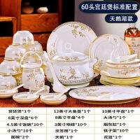 菜盘品锅异形北欧式轻奢碗碟卡通家用组合56头多人骨瓷餐具套装