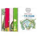 中国外国美的童诗系列精选 雪野/主编套装5册 长大做什么好 一个孩子的诗园滋润童心雪野一个孩子的诗园