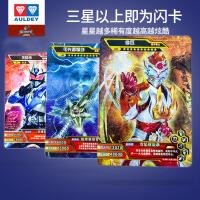 正版铠甲勇士卡片拿瓦帝皇侠收藏儿童玩具全套男孩卡牌收集册