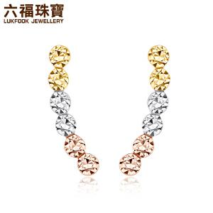 六福珠宝全耳式彩金耳钉时尚三色圆珠18K金耳钉L18TBKE0035