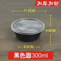 加厚黑色一次性打包盒长方形圆形外卖餐盒塑料汤碗烧仙草甜品碗