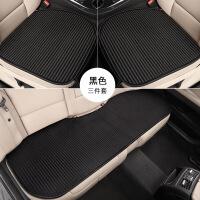 汽车坐垫夏季凉垫透气冰丝单片无靠背三件套单个四季通用座垫凉席