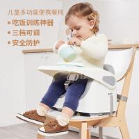 网易严选 儿童多功能便携餐椅 6-36个月