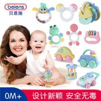 婴儿牙胶手摇铃玩具0-1岁宝宝婴幼儿玩具3-6-12个月