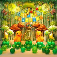 恐龙气球恐龙主题气球套餐男孩生日儿童派对布置品宝宝周岁背景墙创意装饰L