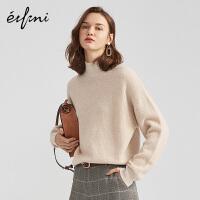 伊芙丽毛衣女新款秋装全羊绒打底衫套头半高领针织衫羊绒衫女
