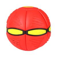 弹力踩踩球魔幻闪光飞碟球变形脚踩球儿童户外运动玩具
