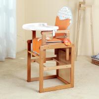 小硕士榉木婴儿餐椅实木清漆多功能宝宝餐椅bb餐桌椅儿童餐椅