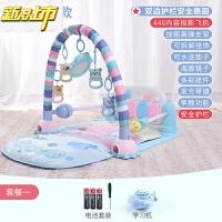 【六一儿童节特惠】 新品婴儿脚踏钢琴0-1岁健身架器新生儿宝宝3-6-12个月男女