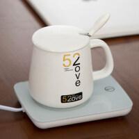 55度恒温杯良人 暖暖杯恒温55度牛奶加热器家用水杯子自动保温底座杯垫电热神器 BX