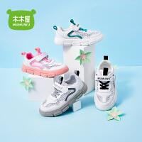 木木屋童鞋儿童夏季运动鞋透气网孔休闲百搭鞋子