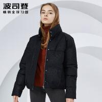 波司登2018新款羽绒服女短款时尚立领秋冬季鸭绒外套B80141504DS