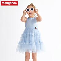 巴拉巴拉balabala巴拉巴拉旗下女童连衣裙夏装2019新款中大童背心裙小女孩公主裙子