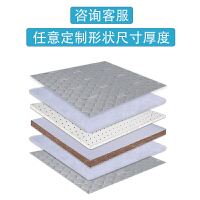 床垫棕垫经济型偏硬可折叠 榻榻米床垫订做定制尺寸椰棕乳胶卧室异形可折叠拆洗踏踏米炕垫子 其它