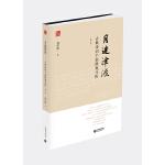 月迷津渡――古典诗词个案微观分析(修订版)