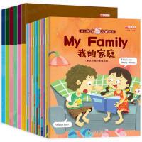 幼儿英语启蒙教材有声绘本 共16册 儿童书籍0-3-6岁少儿英语入门自学零基础 宝宝英语早教英文故事绘本0-3岁大班升