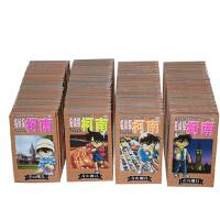 正版名侦探柯南漫画全集1-84册全套(共84册) 日本漫画悬疑推理小说漫画书籍 青山刚昌著 柯南84卷更新20周年纪念