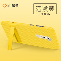 华为荣耀6x手机壳男女款全包硅胶畅玩x6防摔个性创意支架套