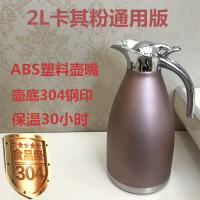 保温壶家用304不锈钢保温水壶保温瓶暖瓶欧式热水瓶暖壶酒店饭店