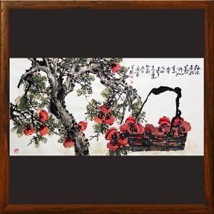 《福满金秋 万事如意》高文选 书画家协会会员R3366
