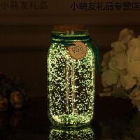 礼品装星星的瓶子星星瓶许愿瓶荧光瓶夜光瓶折星星纸星星管发光的瓶情人节礼物.