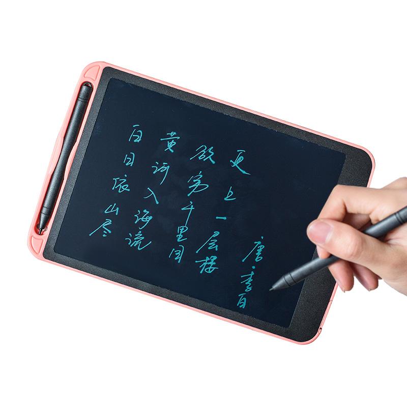 儿童可擦写字板涂鸦液晶 液晶手写板局部可擦儿童涂鸦绘画板草稿电子写字板光能小黑板抖音