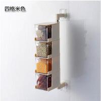 挂壁式调料盒塑料调味罐套装厨房味精盐罐调味盒调料罐调味料盒