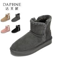 Daphne/达芙妮冬季短靴舒适百搭花边牛反绒时尚加绒保暖雪地靴女