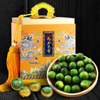 小青柑普洱茶熟茶橘普茶新���皮柑普茶桔普茶�Y盒�b500g