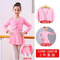 儿童舞蹈服长袖女童练功服少儿衣服幼儿芭蕾舞裙中国舞跳舞服装冬