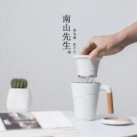 �R克杯���w�^�V茶杯家用陶瓷水杯泡茶杯子