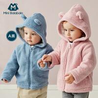 【2件4折】迷你巴拉巴拉婴儿外套秋新品男女宝宝儿童上衣趣味羊羔毛外套