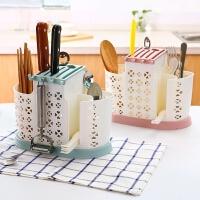 白领公社 筷筒 创意家用筷筒沥水架厨房筷子盒挂式刀叉勺餐具笼收纳盒塑料筷架