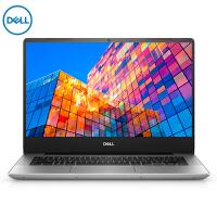 戴尔(DELL)灵越14 燃 5488-R1505 14英寸轻薄本窄边框笔记本电脑(i5-8265U 8G 256GB