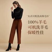 网易严选 可机洗系列 女式两翻高领100%羊毛衫
