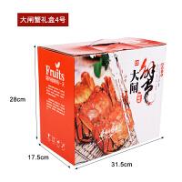 现货大闸蟹包装盒阳澄湖螃蟹礼品盒批发海鲜手提瓦楞纸箱定做