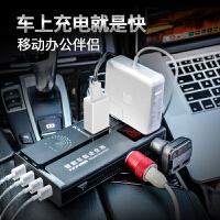 车载逆变器12v24v转220v多功能大货车专用插座汽车充电电源转换器