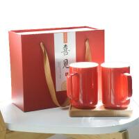 结婚杯子 情侣洗漱牙杯陶瓷 漱口杯 牙刷杯 刷牙缸卫浴 大红色结婚礼盒装 【年轮杯一对】+托盘+礼盒