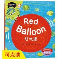 红气球(4-5岁上))(点读版)