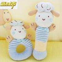 【六一儿童节特惠】 婴儿摇铃套装新生儿天鹅绒摇铃棒摇铃圈生肖羊宝宝