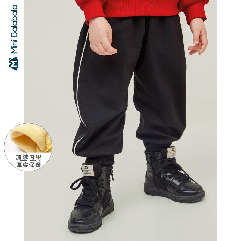 【2件3折价:47.7元】迷你巴拉巴拉儿童裤子男女童加绒休闲裤春装新款童装纯色时尚潮流长裤