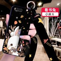小米6x手机壳女小米6手机套个性创意潮牌5x软硅胶米6全包防摔小米5x网红新品简约卡通可爱少女薄小米